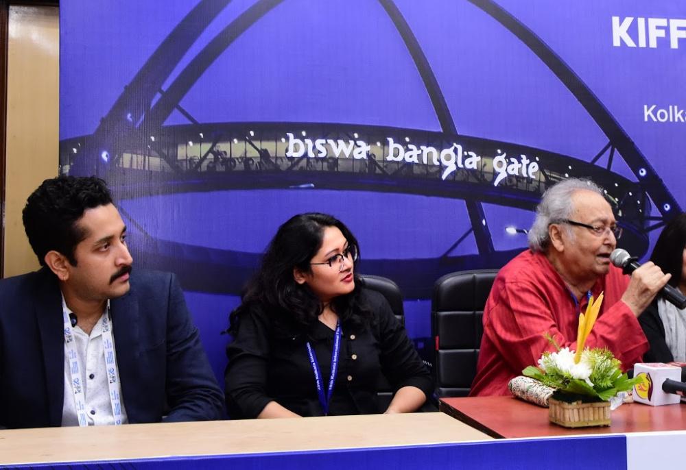 Parambrata Chattopadhyay, Mayurakshee and Soumitra Chatterjee