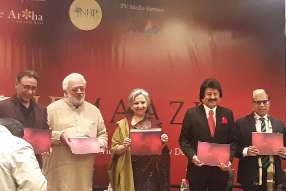 Sumant Batra, Rahul Rawail, Sharmila Tagore and Pankaj Udhas at the launch of Cinemaazi