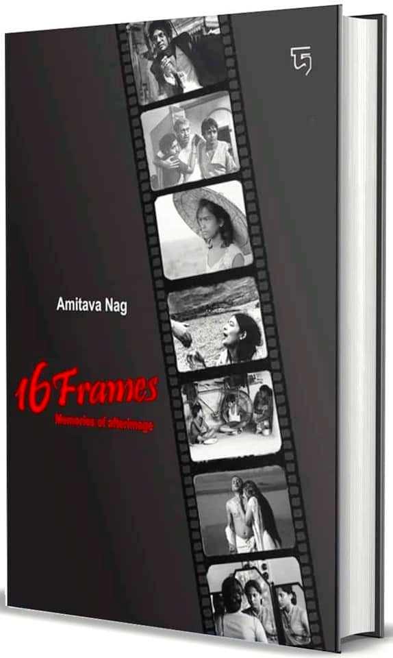 16 Frames by Amitava Nag