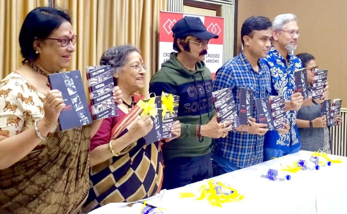 Bollywood Cinema Kaleidoscope 16 Frames Book Launch Prosenjit Shoma Chatterji Amitava Nag