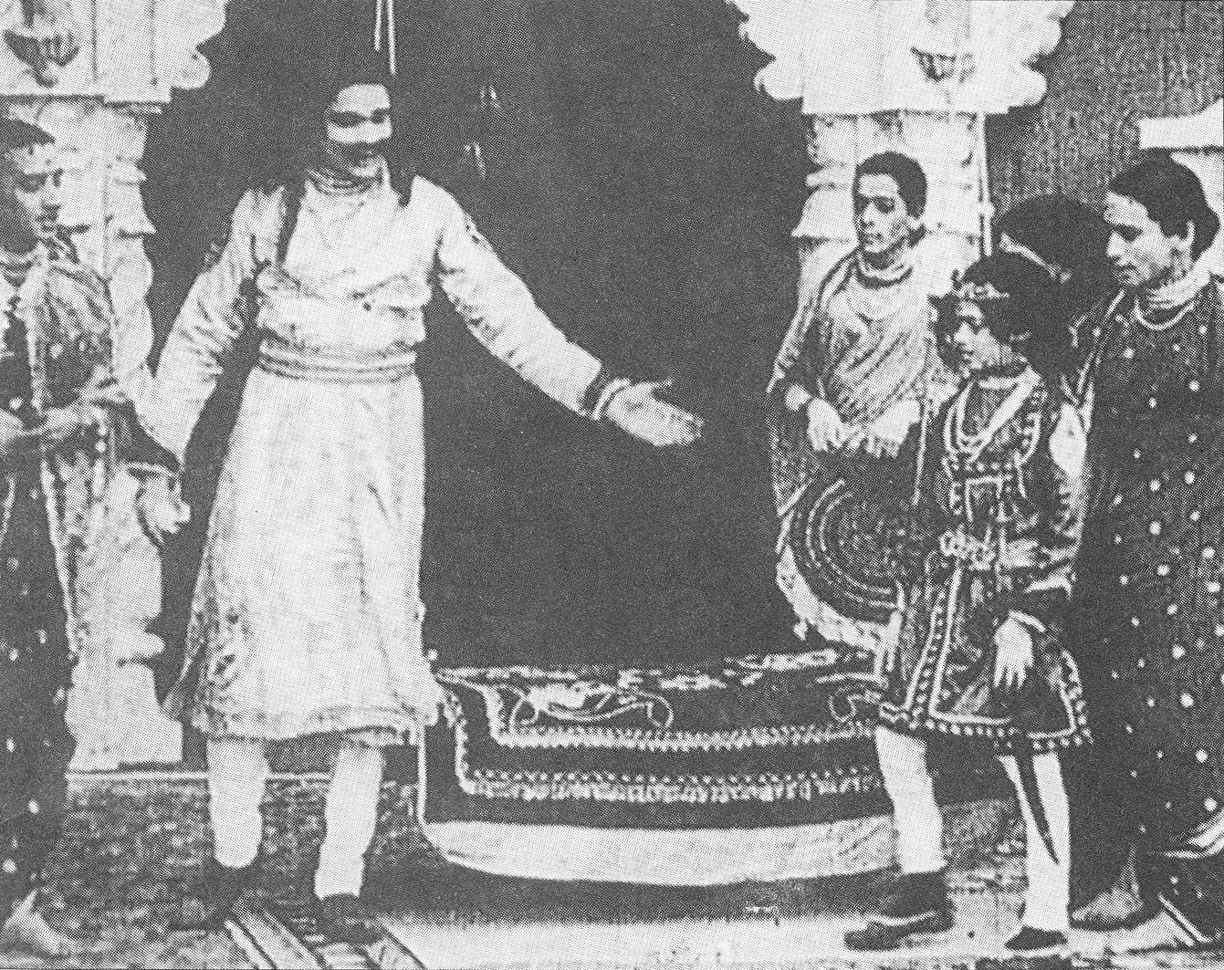 Raja Harishchandra (1913)