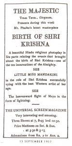 Phalke's Sri Krishna Janma advertisement (1)