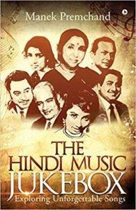 The Hindi Music Jukebox
