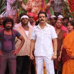 VARTAK NAGAR film review