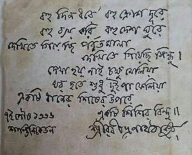 Tagore and Satyajit Ray