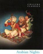 Framed 'Story Machine': Thousand and One Arabian Nights
