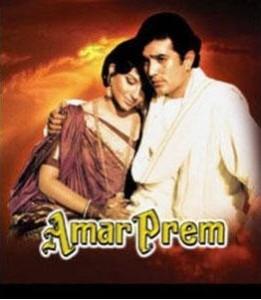 Buy Amar Prem from Amazon