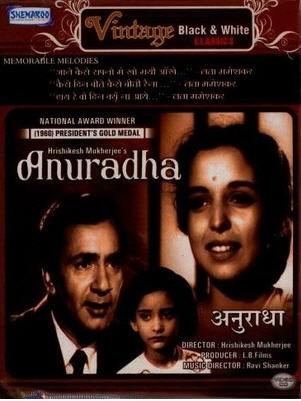 Buy Anuradha from Flipkart.com