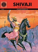 Chatrapati Shivaji and His Great Escape