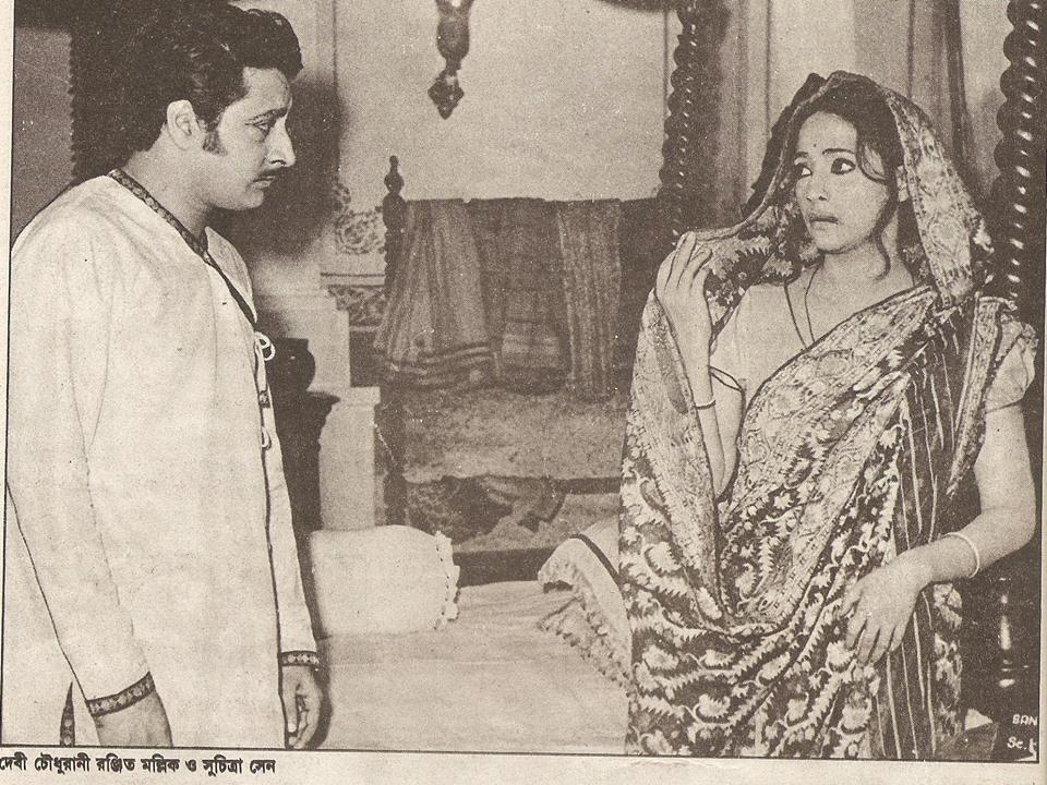 Suchitra Sen with Ranjit Mullik in Devi Choudhrani (1974)