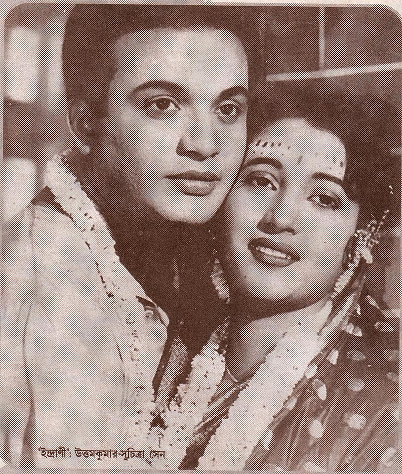 Uttam Kumar and Suchitra Sen in Indrani