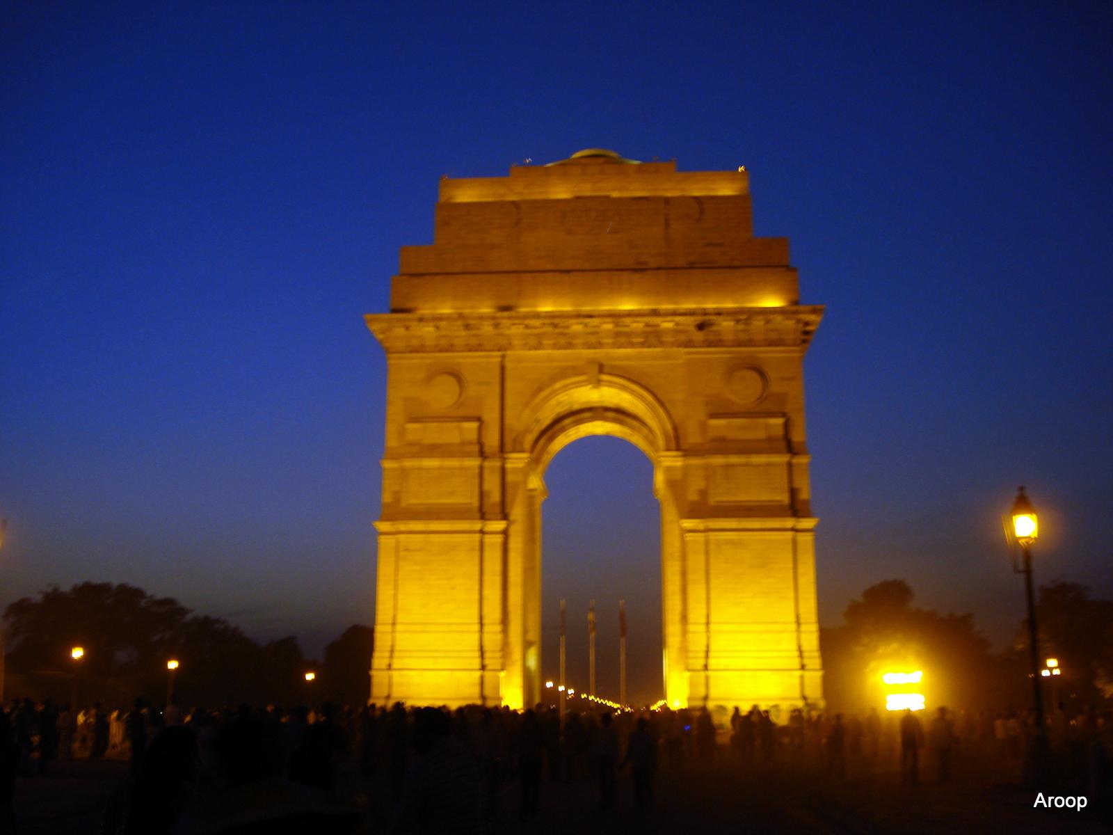 Aligarh madar gate photo