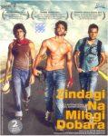 Buy Zindagi Na Milegi Dobara from Flipkart