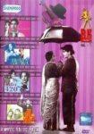 Buy R K Films 4 Movie Pack from Flipkart.com