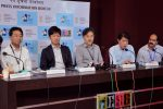"Japanese film  directors interacting with the media on ""Country Focus"", at the 44th India International Film Festival of India (IFFI-2013)"