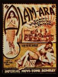 Alam Ara – The First Ever Indian Talkie