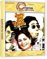 Jaane Bhi Do Yaaro Voted India's Greatest Film