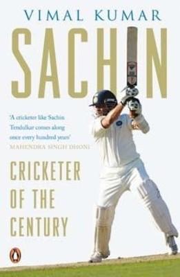 Sachin: Cricketer of the Century
