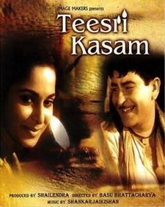 Buy Teesri Kasam from Amazon