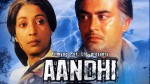 Aandhi: Suchitra Sen's National Award Winning Performace