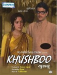 Khushboo (1975) is a beautiful romance directed by Gulzar