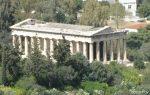 Temple of Hephaiston, Athens