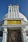 Dhauli Hill