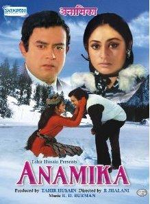Best Bollywood Romanti...