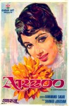 Sadhana in Arzoo