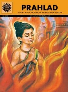 Buy Prahlad (Amar Chitra Katha) from Amazon