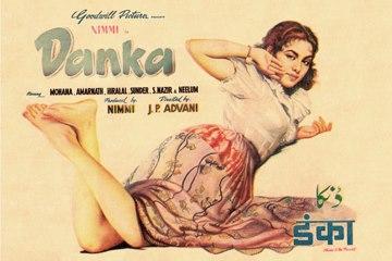 Original Rare Poster Of Danka
