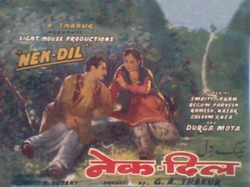 Pran was a Nek-Dil hero