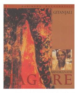 Tagore's Gitanjali is available on Flipkart
