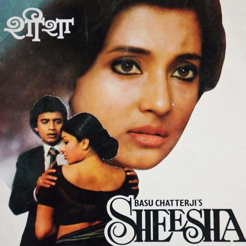 Poster of Sheesha