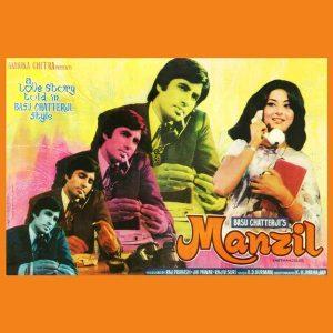 Poster of Manzil