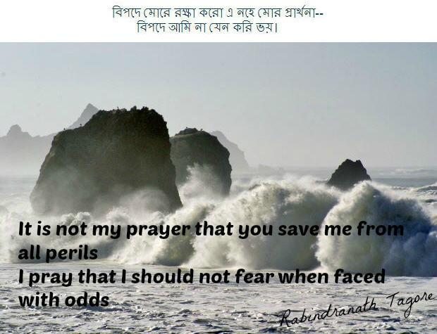 Bipode more raksha koro (quote)