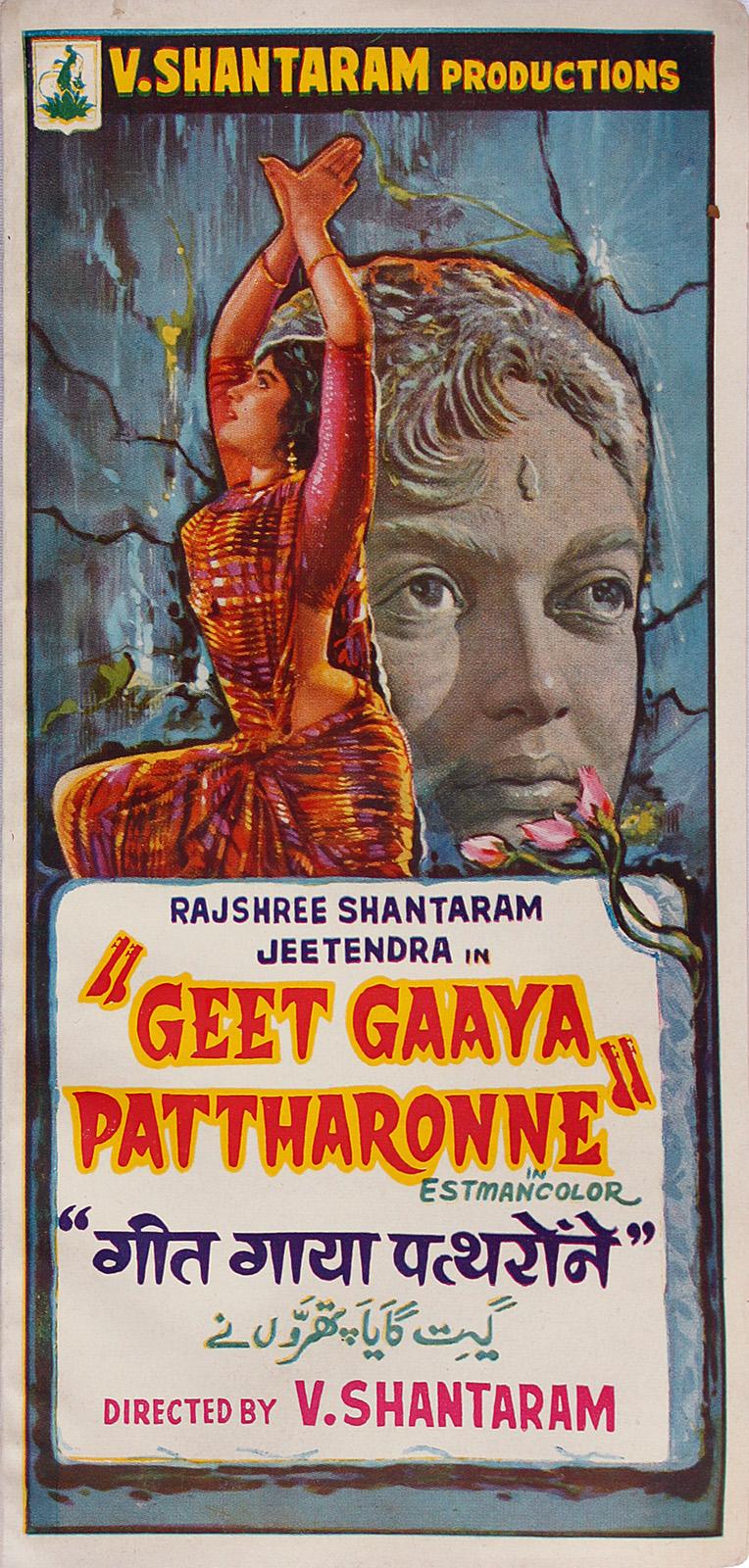 Poster of Geet Gaya Pattharon Ne
