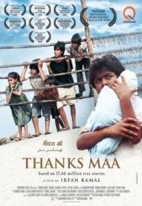 Thanks Maa