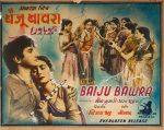 Baiju Bawra 1952, Collage and Watercolours on cardboard