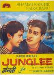 Junglee 1961