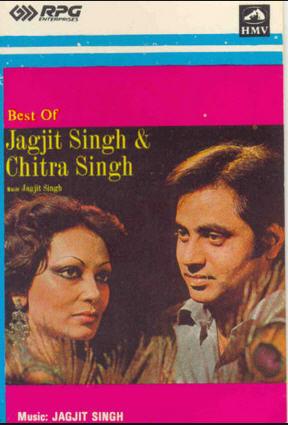 best of chitra singh jagjit singh