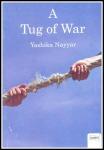 A Tug of War