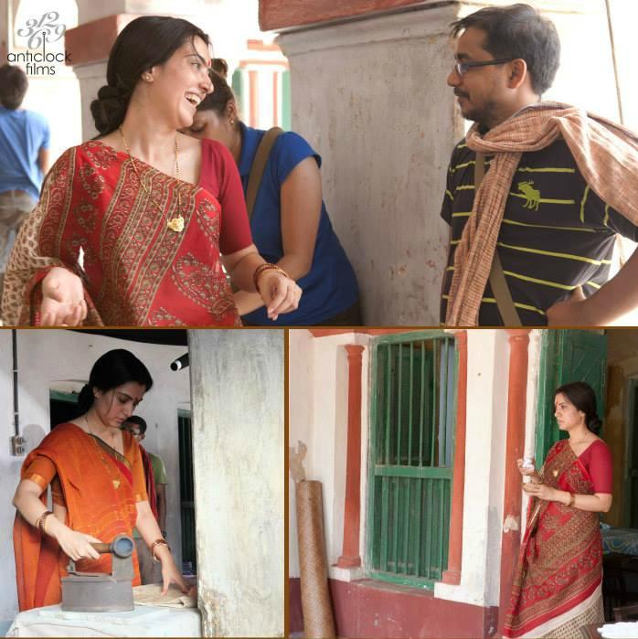 Arpita Chatterjee in Chauranga