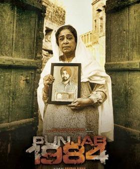 kirron-kher-punjab-1984-poster