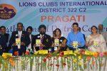 Ramendra Kumar  is a national award winning author