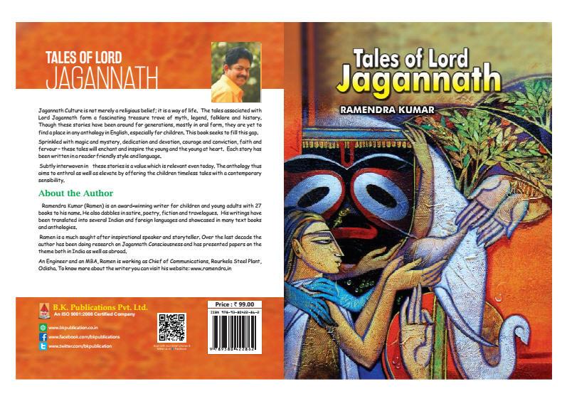Tales of Lord Jagannath