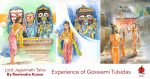 Tales of Lord Jagannath: Experience of Goswami Tulsidas