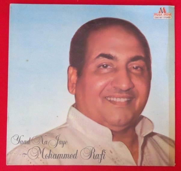 Yaad na jaaye - Mohd Rafi