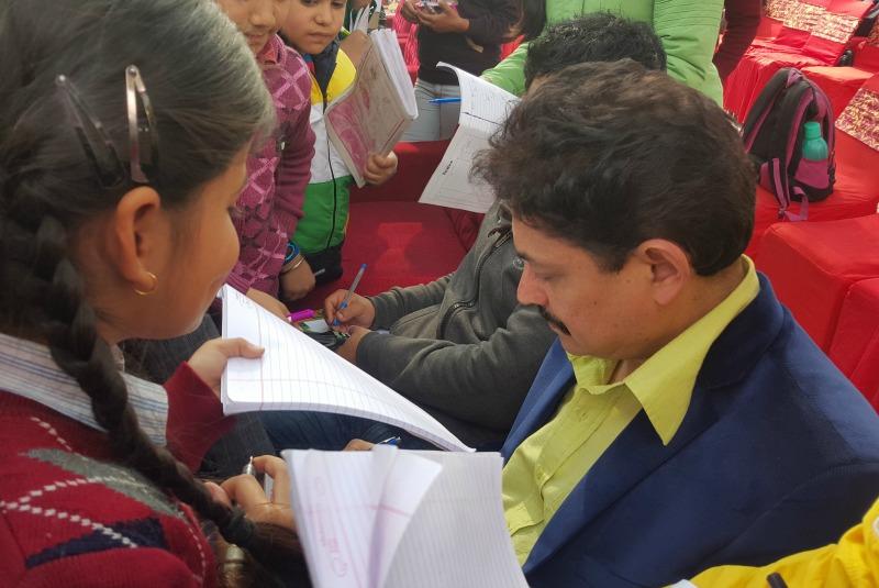 Chandigarh Children's Literature Festival