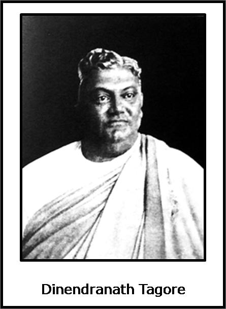 Dinendranath